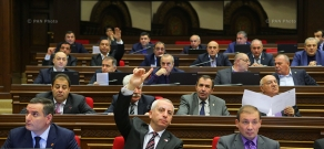 Extraordinary session of the Armenian National Assembly
