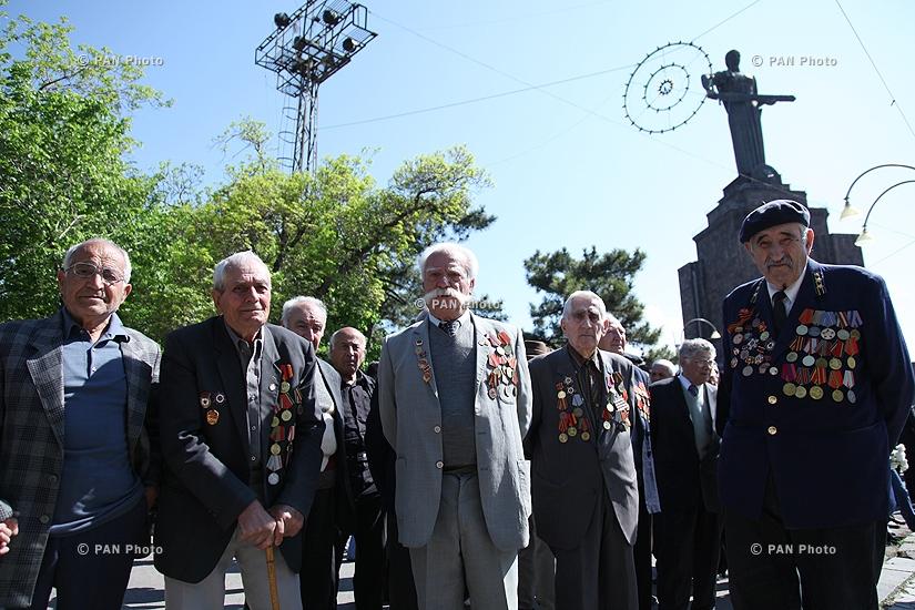 Երկրորդ համաշխարհային պատերազմում հաղթանակին նվիրված տոնակատարություն Հաղթանակի այգում