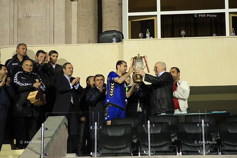 Финал розыгрыша Кубка Армении между «Пюником» и  «Бананцом»