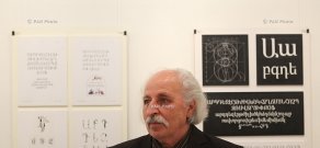 Graphic  artist Ara Baghdasaryan's exhibition