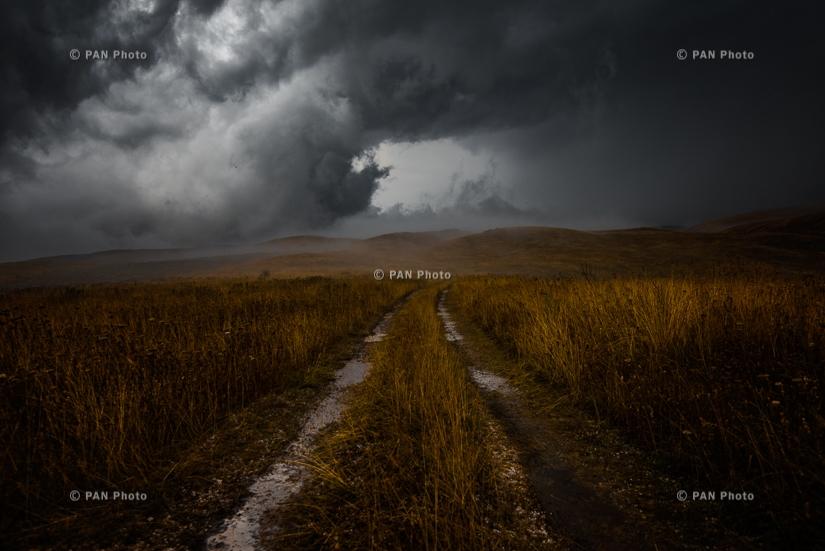 Сюникская область, Армения