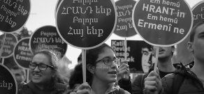 Turkey's Peoples' Democratic Party (HDP) commemorates Hrant Dink with a rally on the 8th anniversary of his assassination in Istanbul