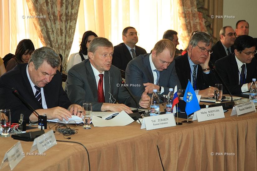 «Անվտանգությունը և համագործակցությունը Կովկասում և նրա շուրջ» միջազգային երկօրյա համաժողով