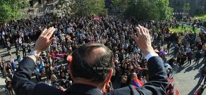Оппозиционный митинг АНК перед Институтом древних рукописей Матенадаран