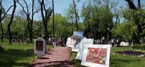 """В Ереване, в """"Парке влюбленных"""" открылась благотворительная выставка-продажа """"Мой Дом – Армения"""""""