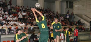 International handball tournament