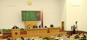 Armenian Parliament listening
