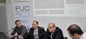 Обсуждение на тему «Процесс конституционных реформ с точки зрения гражданского общества»