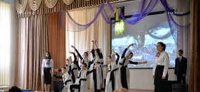 Event dedicated to Armenian Genocide Centennial in school №51 named after Vardges Petrosyan