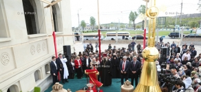 Ceremony of bell and cross consecration of the Russian Orthodox Church of St. Cross
