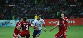 Armenia vs Portugal football match