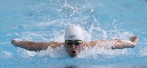 6th Pan-Armenian Summer Games: Swimming