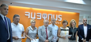 Cancellation ceremony of a postage stamp, dedicated to the 6th Pan- Armenian Summer Games