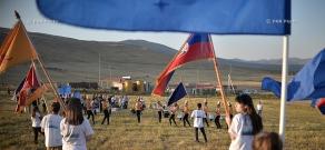 Armenians celebrate Navasard