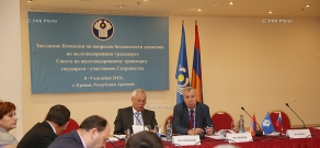 A meeting of the Commission of the Railway Transport Council of the Commonwealth of Independent States (CIS)