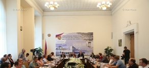 Discussion on 'The Strategy on radioactive waste and spent nuclear fuel management in Armenia'
