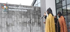 Opening of Dilijan Central School