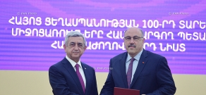 Benefactors and entrepreneurs are awarded for their active support in the realization of events dedicated to Armenian Genocide centennial