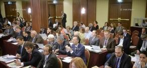 6th International Forum on Energy for Sustainable Development