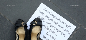 Protest to demand adoption of the Law on the Prevention of Domestic Violence