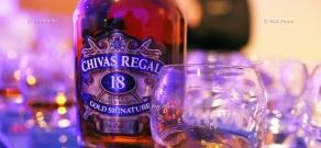 Chivas 18: The Art of Hosting