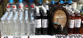 Areni Wine Festival 2015