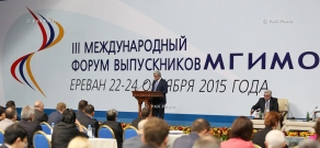 3rd International Forum of MGIMO Graduates in Yerevan