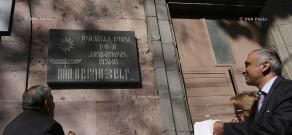 Plaque in memory of actor Sos Sargsyan unveiled