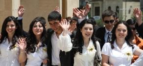 School graduation celebration 2009