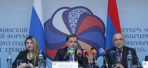 Press conference on fourth Russian-Armenian interregional forum