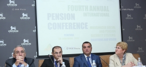 The fourth annual international Pension conference