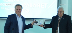 National Polytechnic University of  Armenia hosts professor, founder and director of Kaspersky Lab Eugene Kaspersky