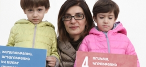 UN: The Global Goals photo flashmob in Yerevan
