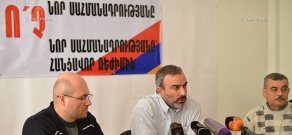 Press conference of United Opposition Headquarters member Jirair Sefilian