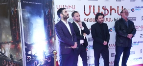 Yerevan premiere of Sarik Andreasyan's film