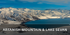 Armenian landscapes: Artanish Mountain and Lake Sevan, Gegharkunik Province