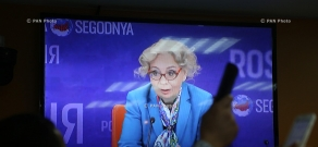 Press conference of Tatyana Valovaya, Minister of Integration and Macroeconomics of the Eurasian Economic Commission