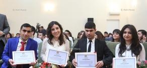 Церемония вручения именных стипендий лучшим студентам Национального политехнического университета Армении