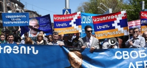 Protest rally in support of  Armenian businessman Levon Hayrapetyan, who has been sentenced to 4 years in prison  by Moscow court