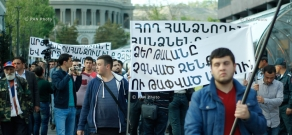 Demonstration against ceding Karabakh territories by the initiative We Demand Uncompromising Supreme Commander