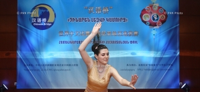 Armenian stages of 15th Chinese Bridge International contest