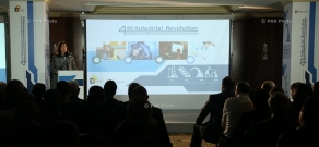 Conference on '4th Industrial Revolution: A path to an Efficient and Innovative government'