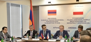 Fifth session of the Armenian-Polish Intergovernmental Commission on Economic Cooperation