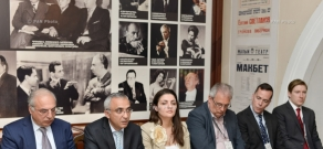 Press conference on 12th Aram Khachaturian International Competition