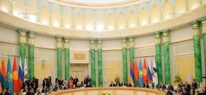 Session of the Supreme Council of the Eurasian Economic Union in Astana