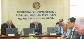 A session of Public Services Regulatory Commission of Armenia