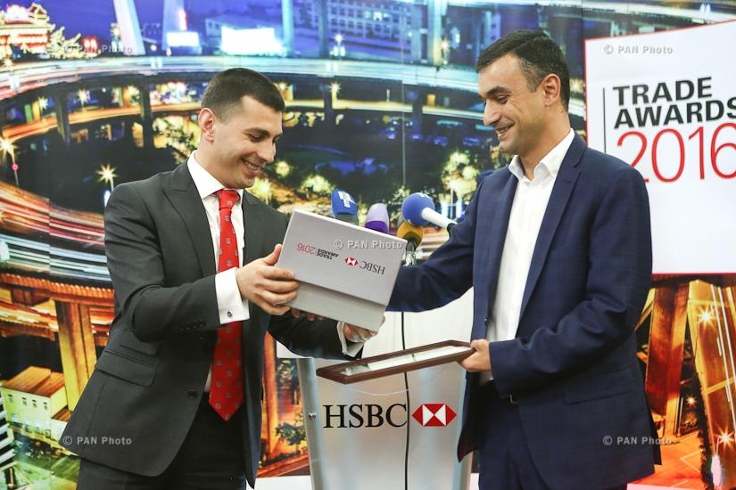 HSBC Armenia awards Trade Finance Best Customers - PanARMENIAN Photo