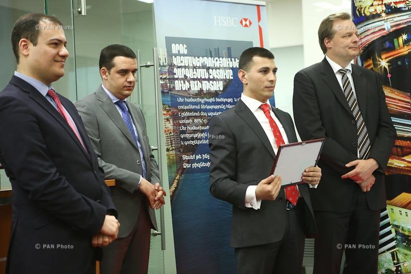 HSBC Armenia awards Trade Finance Best Customers