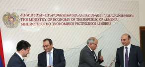 Ministry of Economy, Ministry of Territorial Administration and Development, Ucom and Enterprise Incubator Foundation sign memorandum of understanding
