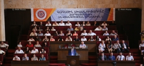 Meeting of representatives of the regional structures of National Unity movement